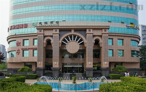北京第一上海中心(原名北京康丽大厦)