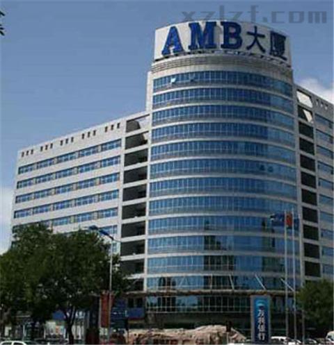 AMB大厦