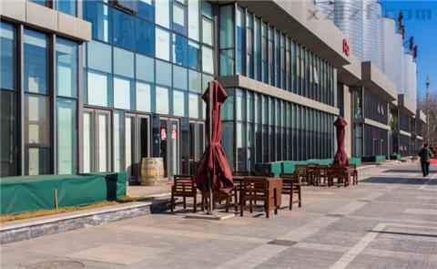 北京塞隆国际文化创意园