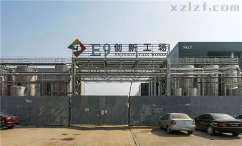 E9創新工場