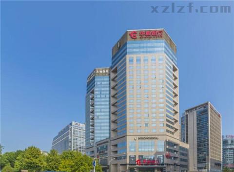 金融街国际中心