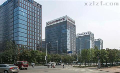 长虹科技大厦(北京)