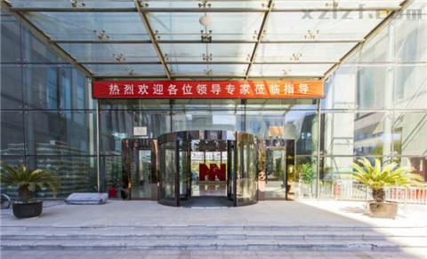 中輝世紀傳媒大廈