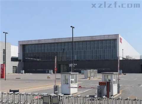 空港科技大廈