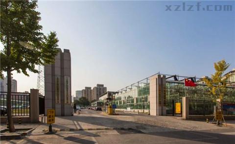 京東綠安特產體驗館