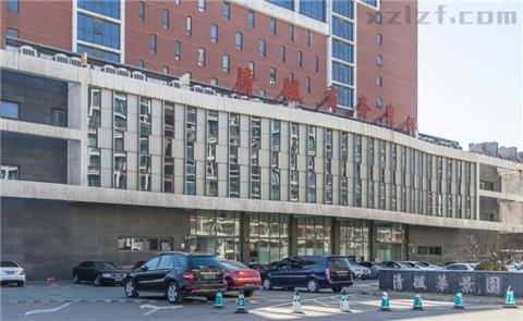 清楓商務中心