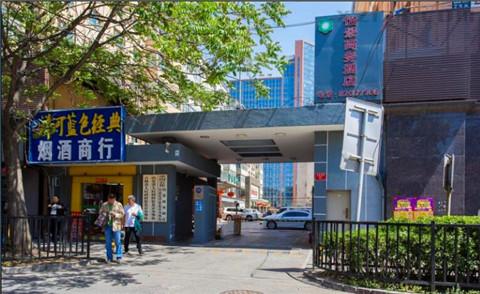 七省驻京办事处