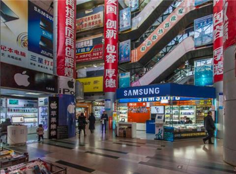 北京硅谷电脑城写字楼