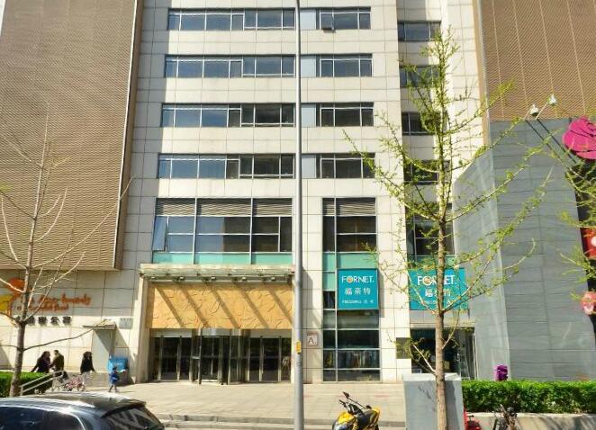 金融街公寓