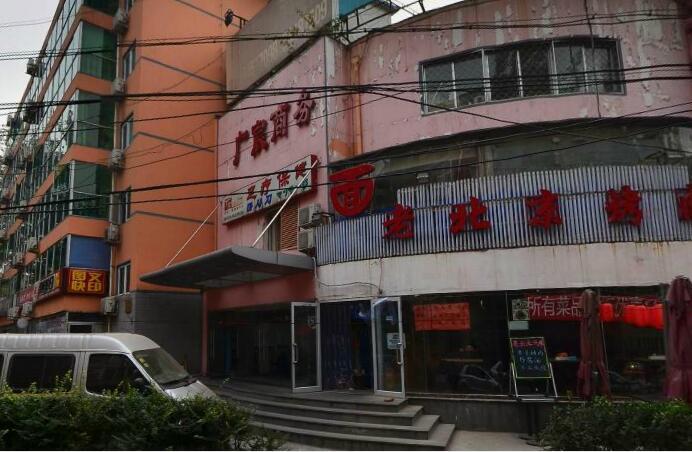 广宸商务楼