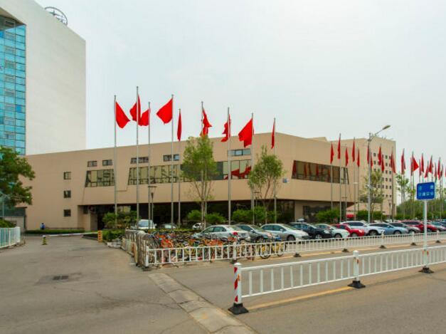 北京國際會議中心寫字樓