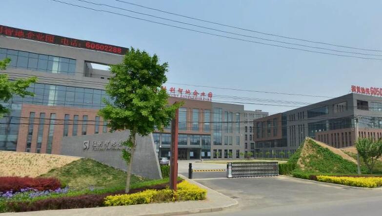 鸿坤·智谷