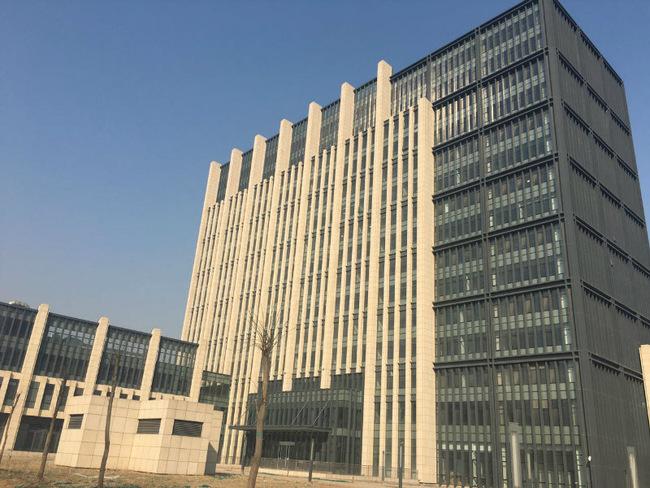 清華建筑中心