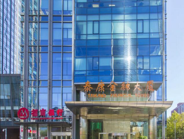 北京国际中心1号楼(泰康金融大厦)