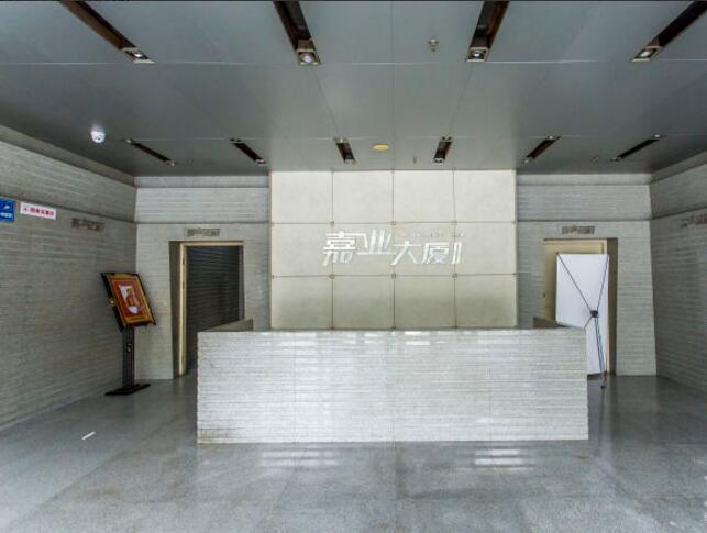 嘉业大厦(南三环刘家窑)