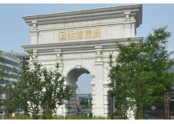 北京IDC商務特區(云端商務園)