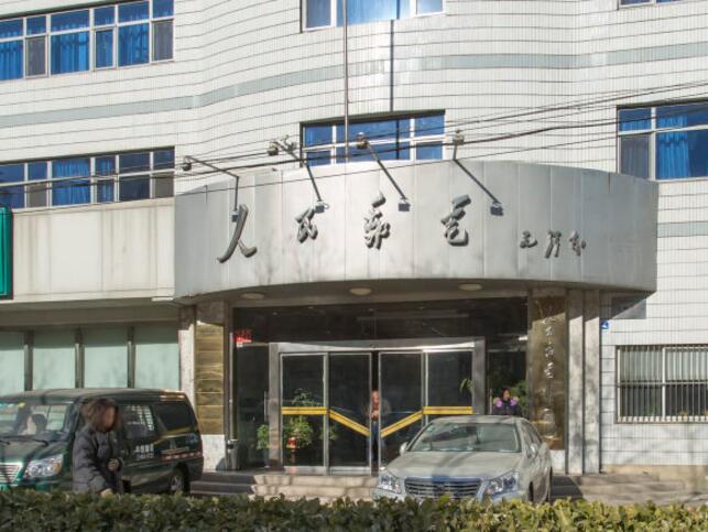 邮电新闻大厦(亚运村新闻大厦)
