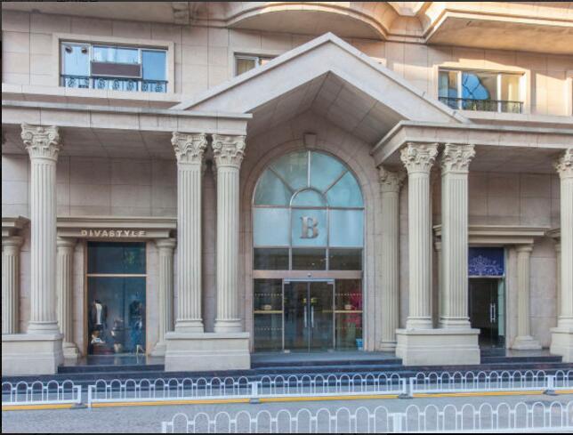 山水铂宫国际中心(山水广场)A座