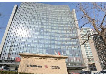 汉华国际饭店写字楼(汉华国际酒店)