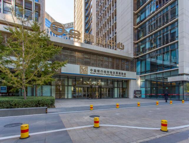 金融街中心