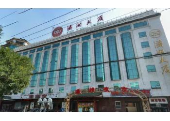 北京潇湘大厦