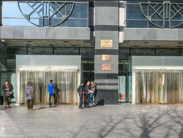 北京图书大厦(西单图书大厦)