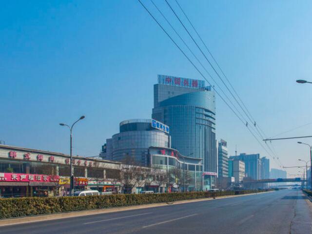 中國兵器大廈