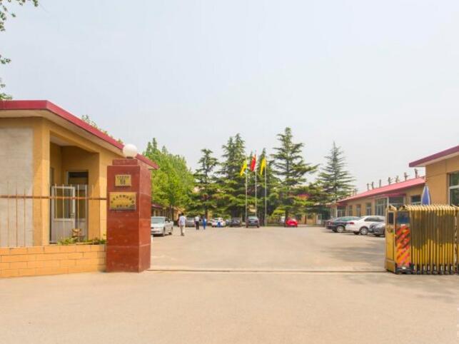 尚科办公社区(上地)