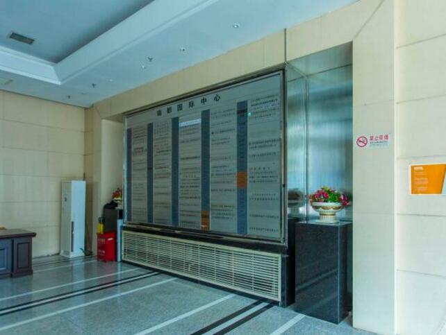 瑞都国际中心写字楼