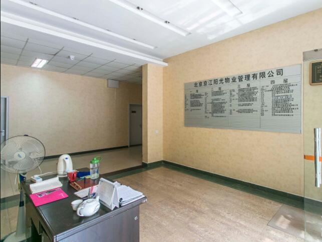 京江阳光商务楼