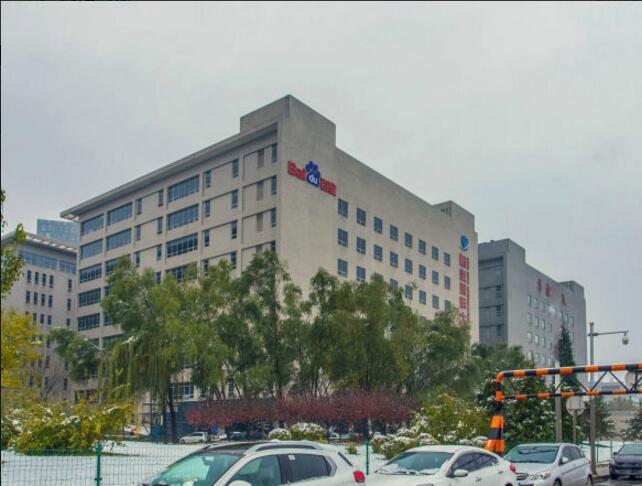 鹏寰国际大厦