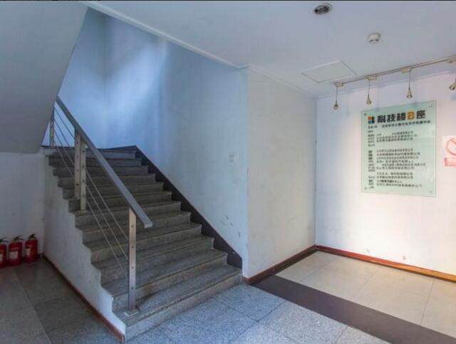 百花苑商務大廈(已拆除)