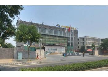 空港明豪商务大厦