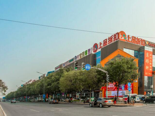 龙冠商务中心