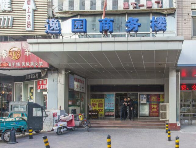 逸園商務樓