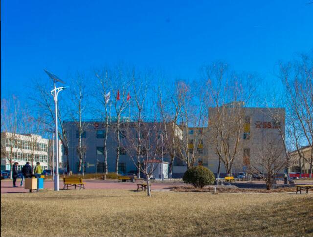 北美國際中心
