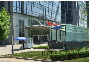 中國人保壽險大廈