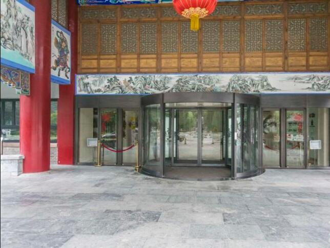 華膳園國際傳媒文化產業園