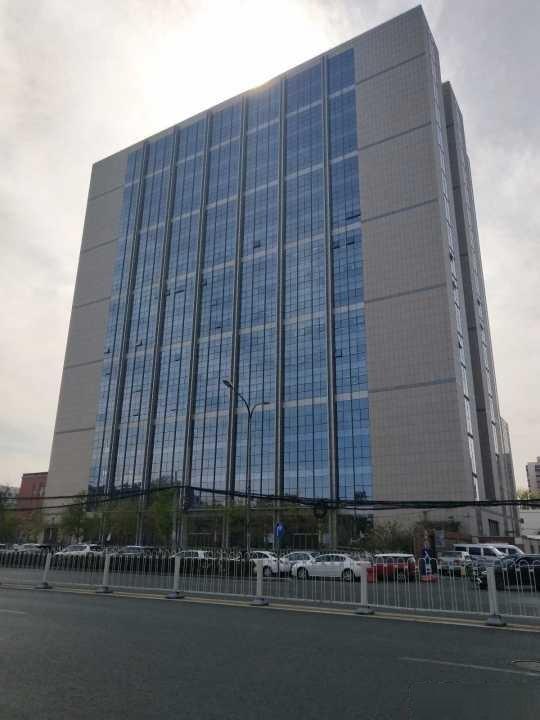 瀚海國際大廈