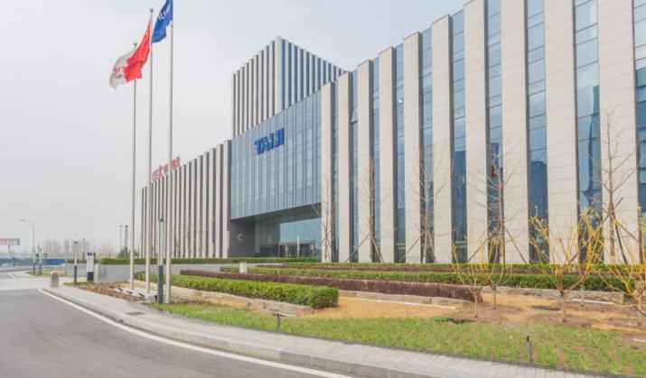 中國電科太極信息技術產業園