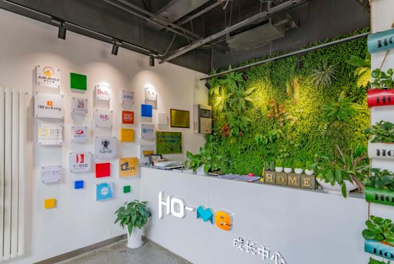 HO-ME創客空間(競園國際影像產業基地