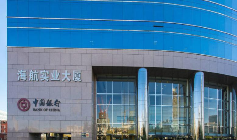 海航实业大厦