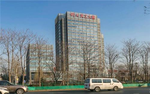 科大天工大厦(北京科技大学天工大厦)