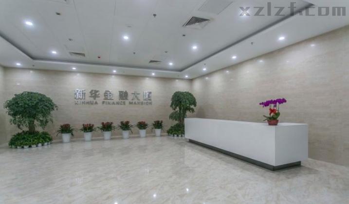 2019-新華金融大廈